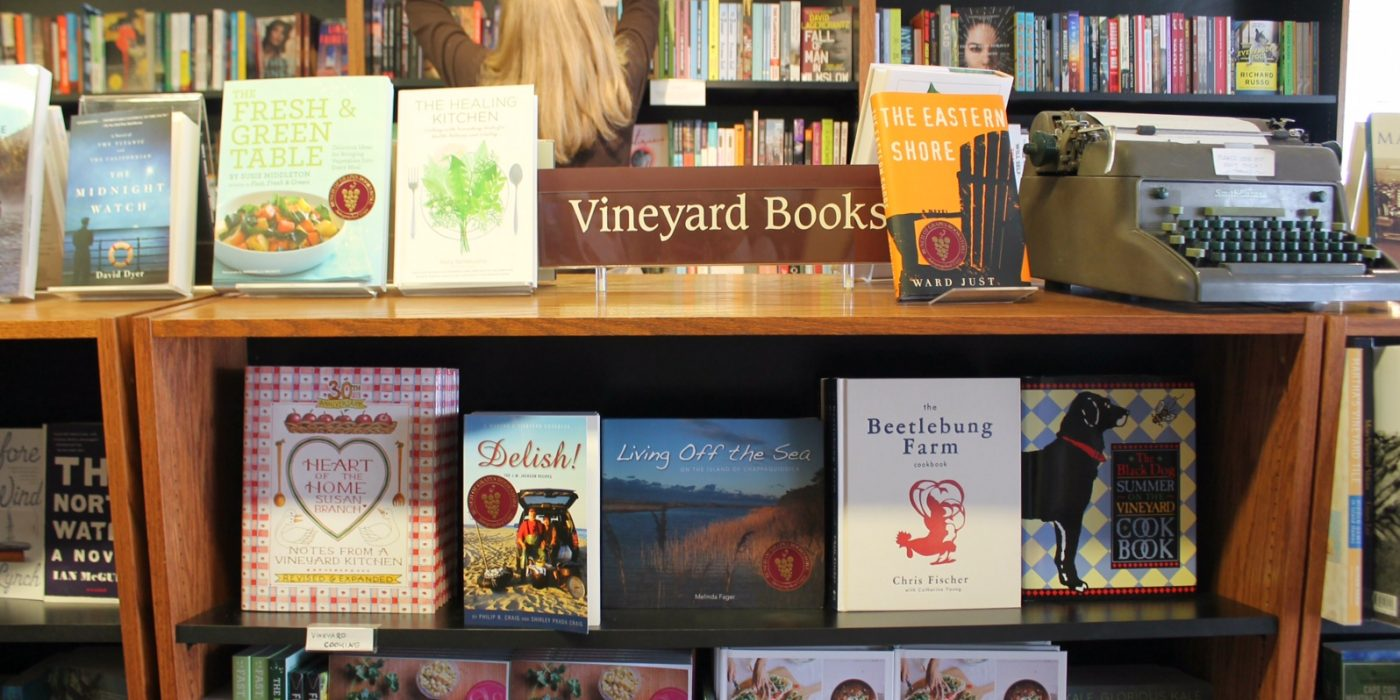 Bookstore Martha's Vineyard