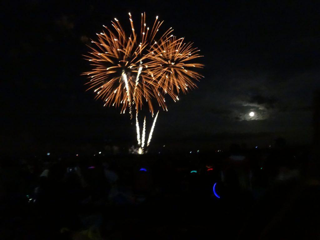 MV Fireworks